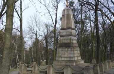 Pomnik odsłonięto w 1898 roku