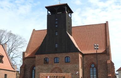 Do obecnych czasów zachował się tylko fragment gotyckiej świątyni