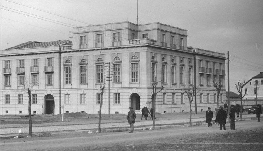 Bank Polski przy ulicy 10 Lutego.
