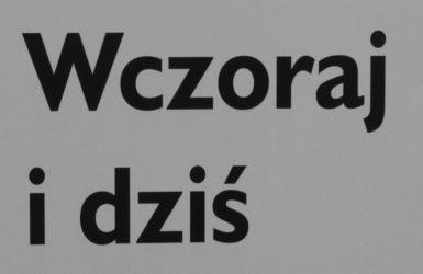 Wystawa Then&Now (Wczoraj I dziś) w Gdańskiej Galerii Fotografii.
