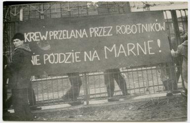 W Szczecinie protest uliczny zmienił się w świadome i dojrzałe żądanie zmian politycznych i społecznych. Autor nieznany. Zdjęcie pozyskane z Europejskiego Centrum Solidarności.